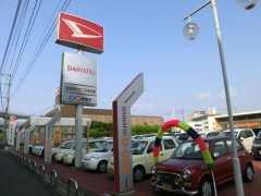 北九州ダイハツ販売 U-CAR小倉