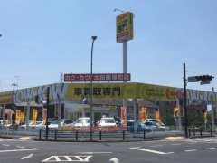 COWCOW太田飯塚町店