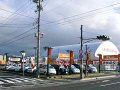 ネッツトヨタみちのく U-MAX八戸