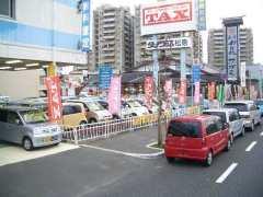 TAX松原 Car-くる 支払総額表示専門店