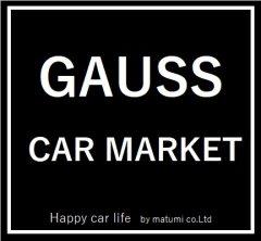 GAUSS CAR MARKET ガウスカーマーケット