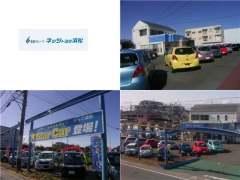 ネッツトヨタ浜松(株) 天王マイカーセンター