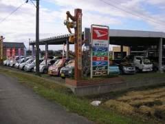 山田モーターサービス