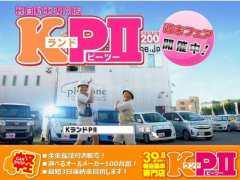 軽39.8万円専門店KランドPII