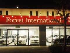高品質メルセデスベンツ正規ディーラー車専門店 フォレストインターナショナル