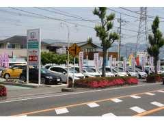 ホンダオートテラス昭和店