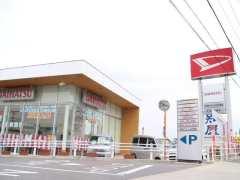 愛知ダイハツ(株) U-CAR岩津店
