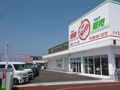 アップルカーセールス 古賀インター店/NACS福岡