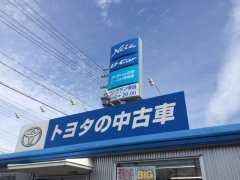 ネッツトヨタ岐阜(株) U-Car各務原