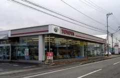 山形トヨタ自動車 米沢店