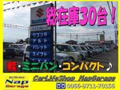 Car life shop Nap Garage