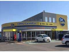 トヨタカローラ岐阜(株) U-Car長良店