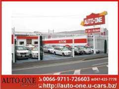 Auto one(オートワン)
