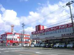 クロカワ自動車株式会社 大宮店