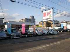 吾郷自動車商会