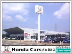 Honda Cars 秋田南 豊川店