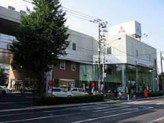 東日本三菱自動車販売 立川店
