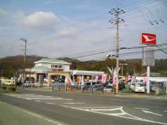 兵庫ダイハツ販売(株) U-CAR日生中央