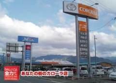 ユナイテッドトヨタ熊本株式会社 カローラ熊本 人吉店