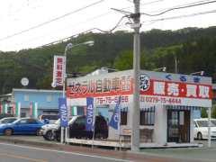 ゼネラル自動車(株) 4WD館