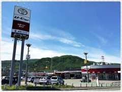 札幌トヨタ自動車(株) 宮の沢店