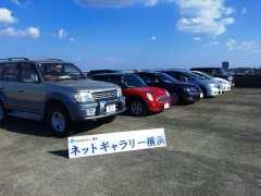 (株)ホンダカーズ横浜 Honda Cars横浜ネットギャラリー
