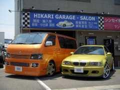 HIKARI GARAGE-SALON