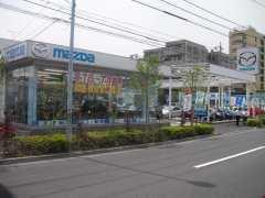 関東マツダ 新小岩店
