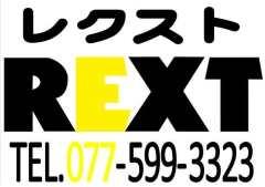 Car Shop REXT カーショップレクスト