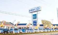 茨城トヨペット株式会社 U-Carセンター6号水戸店