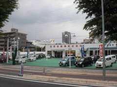 日昇自動車(株) 相模原店