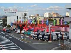 GI MOTORS 浜寺店