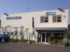 (有)タカダ自動車
