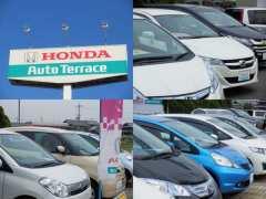 Honda Cars 岡山 U-Select倉敷