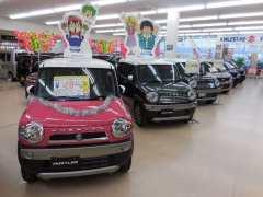 車買取専門|カーボーイ弘前バイパス店|カーサルーン・ビック