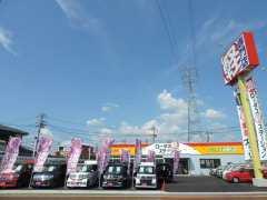 軽自動車専門店 ロータス軽ステーション (有)石田オートサービス