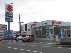 スズキ自販徳島 徳島西中古車センター