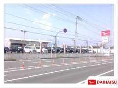 群馬ダイハツ自動車(株) U-CARまえばし吉岡