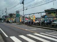 東日本三菱自動車販売 クリーンカー川越