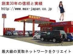 株式会社東和オート 買取MAX JAPAN