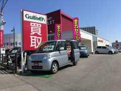 ガリバーアウトレット 富山新庄店