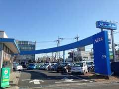 ネッツトヨタ東埼玉 Uネッツ川口