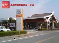 ユナイテッドトヨタ熊本株式会社 カローラ熊本 阿蘇店