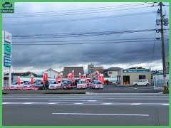 大分三菱自動車販売株式会社 クリーンカー下郡バイパス