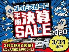 グッドスピード MEGA SUV 春日井店