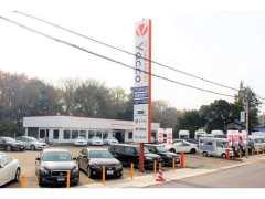 Car Sales yacco つくばみらい店 キャンピングカー買取・販売専門店 レクサス店