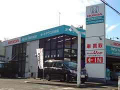 (株)ホンダカーズ神奈川北 U-Select川崎北