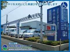 西日本自動車 花高松指定工場・福祉車輛展示