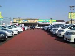 栃木トヨタ自動車(株) U-Car インターパーク店