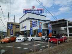 (株)北信自動車
